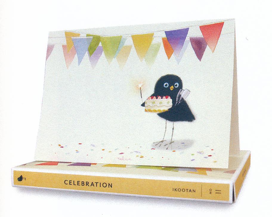 felix_celebration